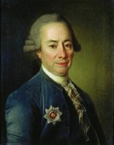 1367489968 1782-portret-petra-vasilevicha-bakunina-bolshogo