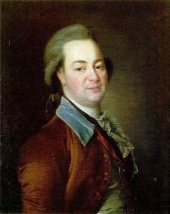 1367490084 1781-portret-aleksandra-vasilevicha-hrapovickogo