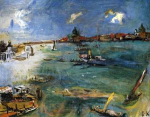 Венеция. Лодки на Догана
